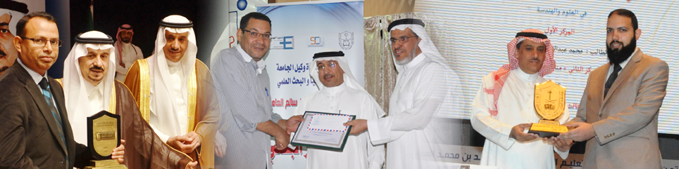 King Saud University Scientific Excellence... - Research awards achievements of CEREM research...